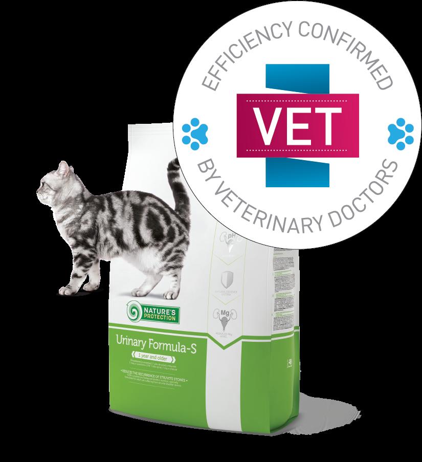 Vet Urinary Formula S Vet Cat And Dog Feeds Natures